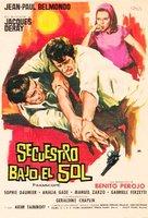 Par un beau matin d'été - Spanish Movie Poster (xs thumbnail)