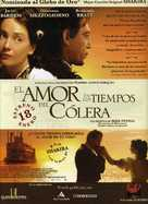 Love in the Time of Cholera - Spanish Movie Poster (xs thumbnail)