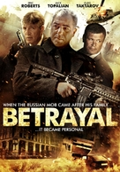 Betrayal - DVD cover (xs thumbnail)