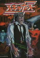 Scanners - Japanese Movie Poster (xs thumbnail)