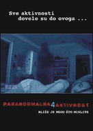 Paranormal Activity 4 - Serbian Movie Poster (xs thumbnail)