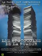Protocols of Zion - French poster (xs thumbnail)