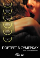 Portret v sumerkakh - Russian DVD cover (xs thumbnail)