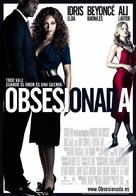 Obsessed - Spanish Movie Poster (xs thumbnail)