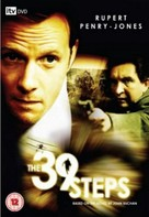 The 39 Steps - British DVD cover (xs thumbnail)