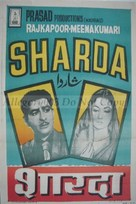 Sharada - Indian Movie Poster (xs thumbnail)