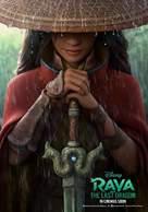 Raya and the Last Dragon - British Movie Poster (xs thumbnail)