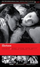 Ekstase - Austrian DVD cover (xs thumbnail)