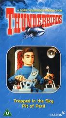 """Thunderbirds"" - British Movie Cover (xs thumbnail)"