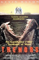 Tremors - French VHS movie cover (xs thumbnail)