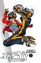 """Air Gear"" - Japanese Movie Poster (xs thumbnail)"