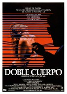 Body Double - Spanish Movie Poster (xs thumbnail)