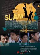 Slam - Singaporean Movie Poster (xs thumbnail)