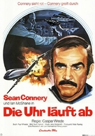 Ransom - German Movie Poster (xs thumbnail)