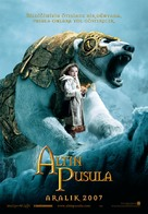 The Golden Compass - Turkish Movie Poster (xs thumbnail)