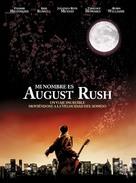 August Rush - Uruguayan Movie Poster (xs thumbnail)