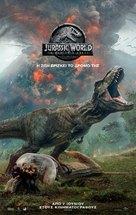 Jurassic World: Fallen Kingdom - Greek Movie Poster (xs thumbnail)
