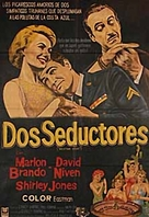 Bedtime Story - Argentinian Movie Poster (xs thumbnail)