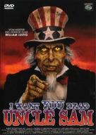 Uncle Sam - German DVD cover (xs thumbnail)
