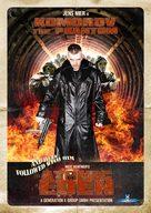Atomic Eden - Movie Poster (xs thumbnail)