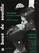 À bout de souffle - French Movie Poster (xs thumbnail)