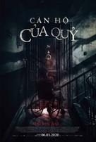 Malasaña 32 - Vietnamese Movie Poster (xs thumbnail)