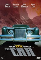 The Car - DVD cover (xs thumbnail)