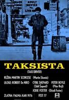 Taxi Driver - Yugoslav Movie Poster (xs thumbnail)