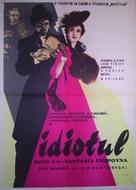 Idiot - Romanian Movie Poster (xs thumbnail)