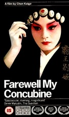 Ba wang bie ji - British VHS movie cover (xs thumbnail)