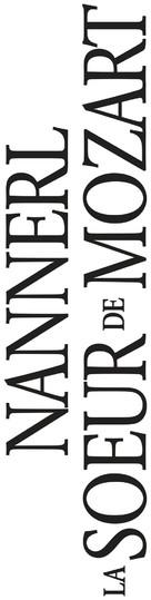 Nannerl, la soeur de Mozart - French Logo (xs thumbnail)