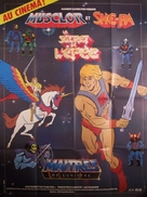 The Secret of the Sword - French Movie Poster (xs thumbnail)