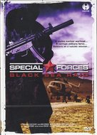 Black Sea Raid - German DVD cover (xs thumbnail)