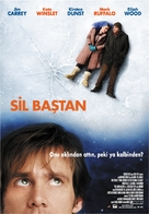 Eternal Sunshine Of The Spotless Mind - Turkish Movie Poster (xs thumbnail)