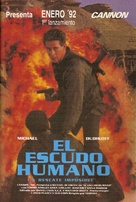The Human Shield - Argentinian Movie Poster (xs thumbnail)