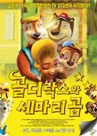 Unstable Fables: Goldilocks & 3 Bears Show - South Korean Movie Poster (xs thumbnail)