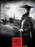 Gam yee wai - Hong Kong Movie Poster (xs thumbnail)