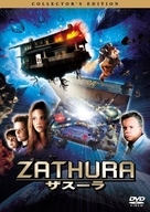 Zathura: A Space Adventure - Japanese DVD movie cover (xs thumbnail)