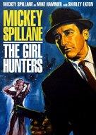 The Girl Hunters - DVD cover (xs thumbnail)