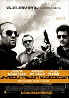 Killer Elite - Georgian Movie Poster (xs thumbnail)