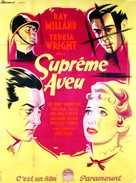 The Imperfect Lady - French Movie Poster (xs thumbnail)