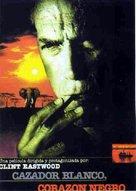 White Hunter Black Heart - Spanish VHS movie cover (xs thumbnail)