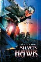 Fei ying - DVD cover (xs thumbnail)