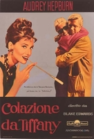 Breakfast at Tiffany's - Italian Movie Poster (xs thumbnail)
