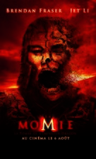The Mummy: Tomb of the Dragon Emperor - French Movie Poster (xs thumbnail)