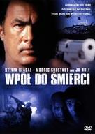 Half Past Dead - Polish DVD cover (xs thumbnail)