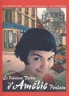 Le fabuleux destin d'Amélie Poulain - French Movie Poster (xs thumbnail)