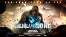 Godzilla vs. Kong - Spanish Movie Poster (xs thumbnail)