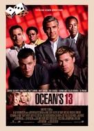 Ocean's Thirteen - Turkish Movie Poster (xs thumbnail)