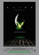 Alien - German Movie Poster (xs thumbnail)